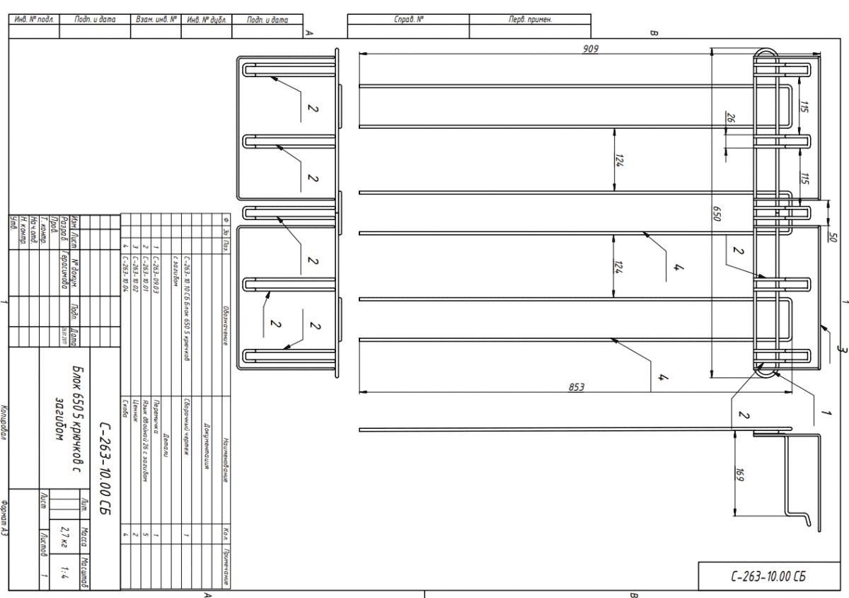Наклонный блок 1 полка (ДхГхВ) 647х215х40 с блоком крючков 5шт.